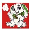 4164-magic-decorated-snow-rabbit-sticker