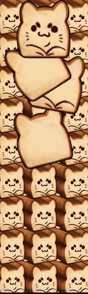 6494-breadtastic-loaves-vista.png