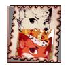 5362-misprinted-the-royal-fox-stamp.png